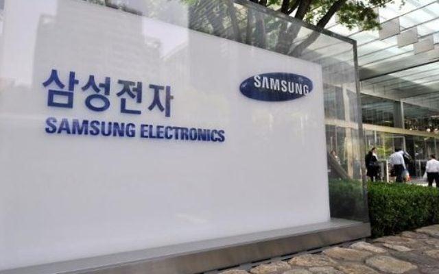 siège Samsung Electronics à Seoul